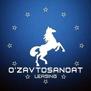 Лизинговая компания Общество с ограниченной ответственностью «O'zavtosanoat-Leasing» объявляет конкурс по привлечению аудиторской компании для проведения обязательного аудита финансовой-хозяйственной отчетности Общества в соответствии с НСБУ за 2020 г.